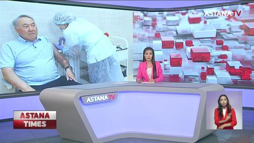 Елбасы Н.Ә.Назарбаев екпе салдырды