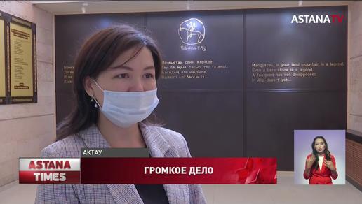 Жительницу Актау приговорили к шести годам тюрьмы за смерть соседки и ее десятимесячного ребенка