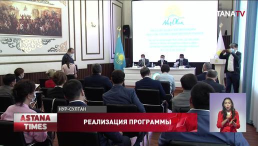 Об опережении исполнения предвыборной программы партии «Nur Otan» рассказали в столичном маслихате