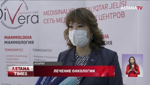 Первый маммологический центр открылся в Атырау