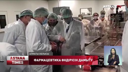 Алматыдағы фармацевтика саласының мамандары Премьер-министрдің орынбасарымен кездесті