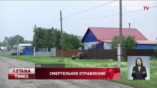 Супруги погибли, отравившись угарным газом в Северном Казахстане