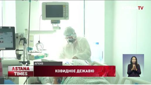 Из-за роста заболевших коронавирусом в столице под госпиталь вновь переоборудуют гостиницу