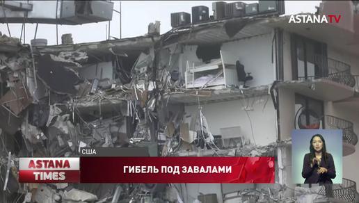 Число погибших при обрушении дома в Майами выросло до девяти человек