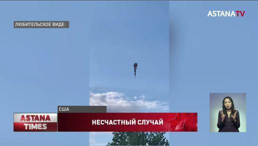 На фестивале воздушных шаров погибли четыре жителя США