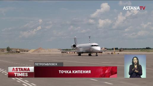 Больше сотни работников аэропорта Петропавловска полгода не получают зарплату