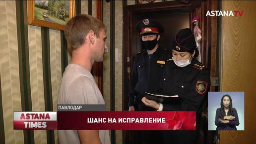 Для 80 осужденных в Павлодарской области могут ужесточить наказание