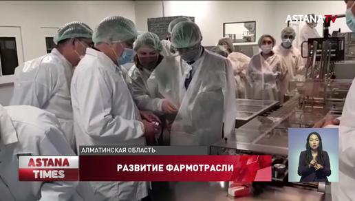Развитие фармотрасли производители обсудили с заместителем Премьер-Министра