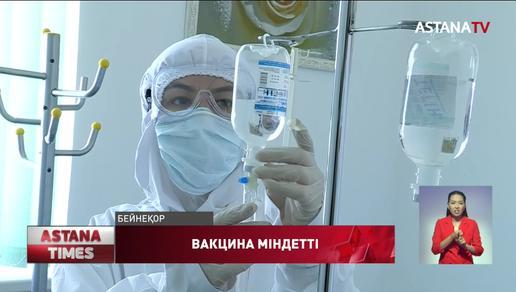 Білім беру саласының қызметкерлеріне вакцина салдыру міндеттеледі