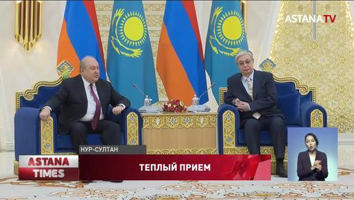 Казахстан и Армения укрепляют экономические связи