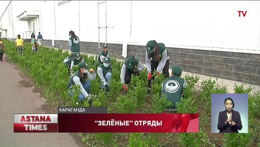 """30 тысяч деревьев и кустарников высадят отряды """"Жасыл ел"""" в Караганде"""