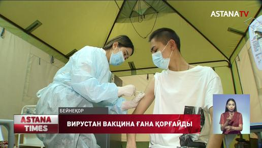Бірнеше вакцинаны қатар салғызуға болады дейді ғалымдар