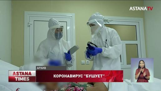 За сутки коронавирусом заразились свыше двух тысяч казахстанцев