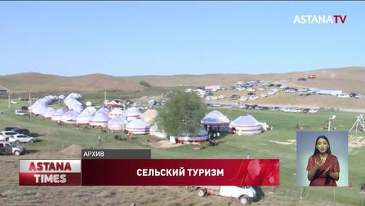 Проблемы со сменой целевого назначения земель мешают развитию казахстанского туризма, - туристская Ассоциация