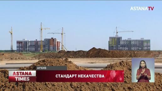 """Вопросы качества строительства жилья обсудили в """"Nur Otan"""""""