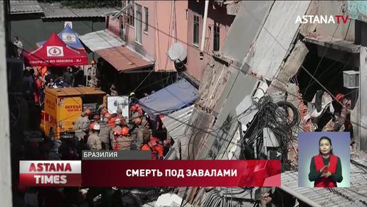 В Рио-де-Жанейро рухнул жилой дом, похоронив под собой, по меньшей мере, двух человек