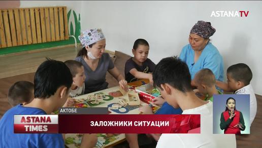 В Актобе хотят закрыть единственный реабилитационный центр для детей-инвалидов