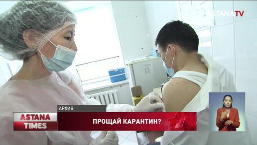 Через 5 дней в Казахстане могут ослабить карантин, - санврачи