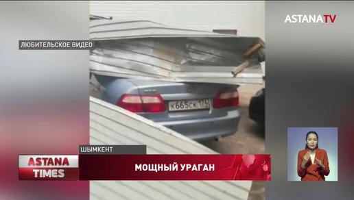 Мощный ураган сорвал крыши восьми многоэтажек в Шымкенте