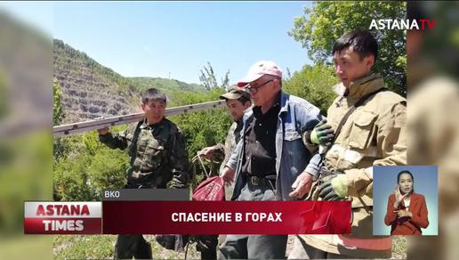 Пенсионера-травника пришлось спасать в лесах ВКО