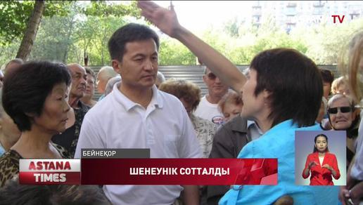 Қарағандыда әкімнің бұрынғы орынбасары Жақсылық Шалабеков бір жарым жылға сотталды
