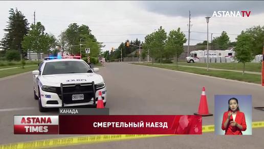 В Канаде злоумышленник намеренно сбил семью мусульман, четверо погибли