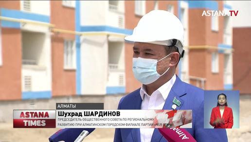 Строители многоквартирных жилых домов в Алматы отстают от графика, - «Nur Otan»