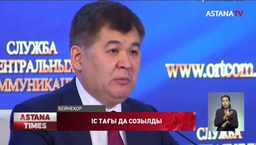Экс-денсаулық сақтау министрі Елжан Біртановке қатысты сот ісі тағы  ұзартылды