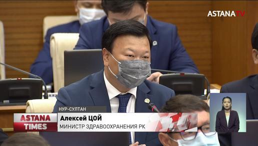Депутаты разнесли в пух и прах министра Цоя
