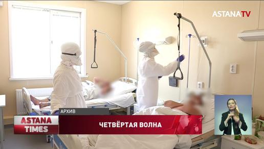 Новорожденный ребенок заразился коронавирусом