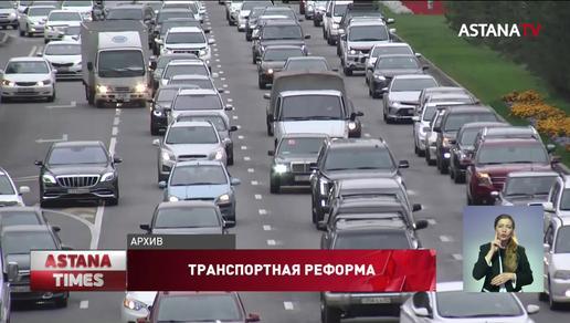 Алматы нужно продолжать развивать по принципу «Город для людей», - эксперт