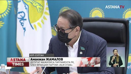 """Совершенствование системы госзакупок обсудили в """"Nur Otan"""""""