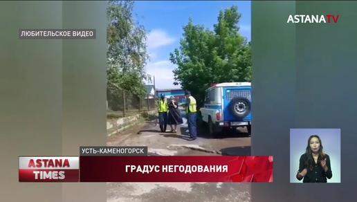 Начато расследование по делу нетрезвой чиновницы в Усть-Каменогорске