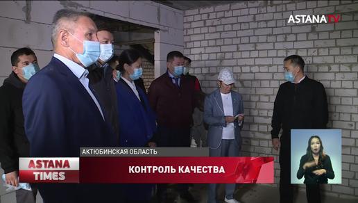 Мажилисмены ознакомились с ходом строительства коммунального жилья в Актюбинской области