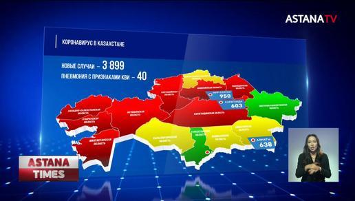 Новый антирекорд по числу заболевших коронавирусом установлен в Казахстане
