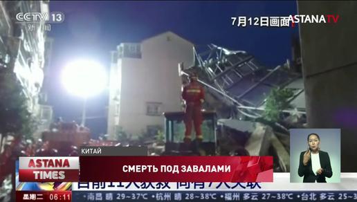 Из-за обрушения в китайском отеле погибли 9 человек