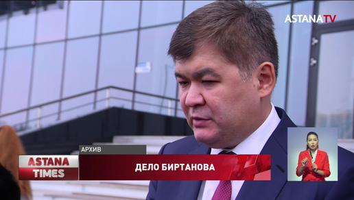 Экс-министру Елжану Биртанову продлили домашний арест