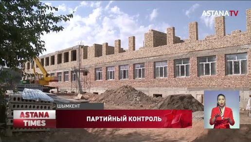 Члены партии «Nur Otan» ознакомились со строительством школы в Шымкенте
