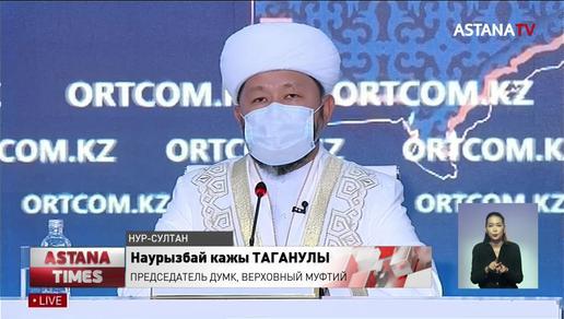 Жертвенное мясо на Курбан айт казахстанцы смогут получить и пожертвовать через сайт, - Верховный муфтий