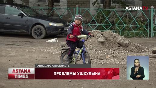"""Как живут """"умирающие"""" села в Павлодарской области"""