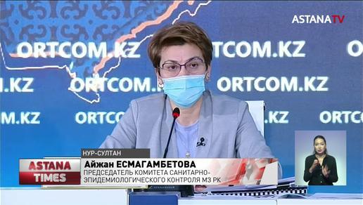 Больше трёх тысяч казахстанцев заразились коронавирусом после вакцинации