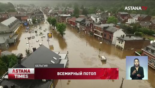 Европа уходит под воду: число погибших выросло до 80 человек