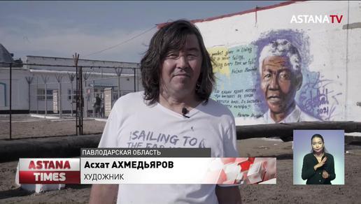 Арт-терапию в Павлодарской колонии провел известный казахстанский художник