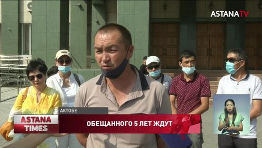 Десятки отчаявшихся сельчан собрались у акимата Актюбинской области