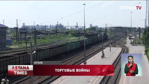 Десятки вагонов с мукой застряли на казахстанско-узбекской границе
