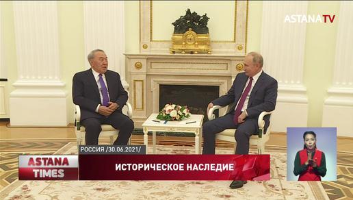 Череп хана Кенесары вернут в Казахстан