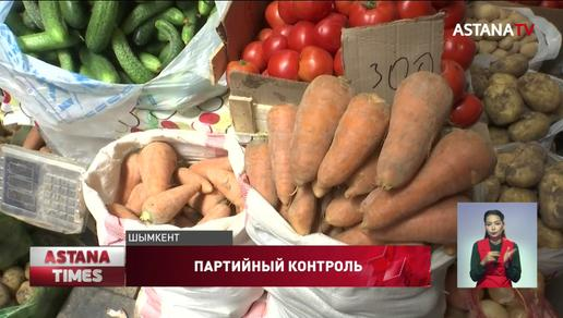 Нуротановцы посетили городские рынки Шымкента с проверкой