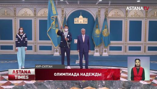Токаев вручил флаг Казахстана олимпийцам