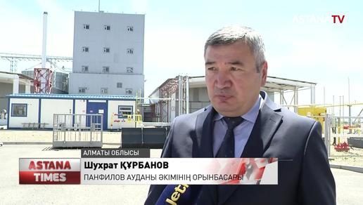 Алматы облысында 14 инвестициялық жоба жүзеге асырылуда