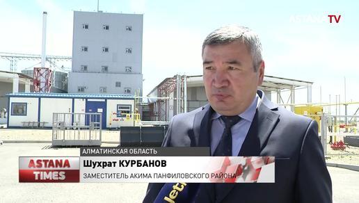 В Алматинской области реализуется 14 инвестиционных проектов